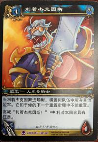 warcraft tcg foil and promo cards leeroy jenkins foreign