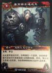 warcraft tcg tomb of the forgotten daedak the graveborne foreign