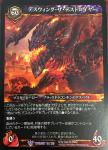 warcraft tcg twilight of the dragons deathwing the destroyer foreign