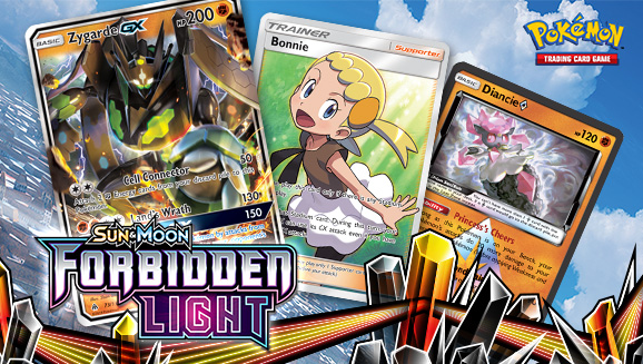 2018 04 23 win a complete master set of forbidden light