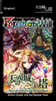 force of will force of will sealed product the castle of heaven two towers booster pack